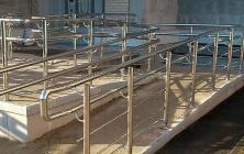 ограждения для инвалидов из нержавеющей стали